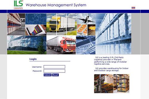 WMS ILS system