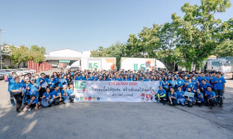ILS CSR 2020
